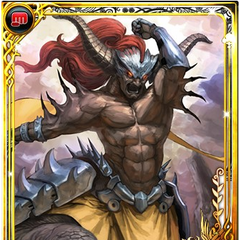 Artwork of Dantarg in his monster form in Imperial SaGa.