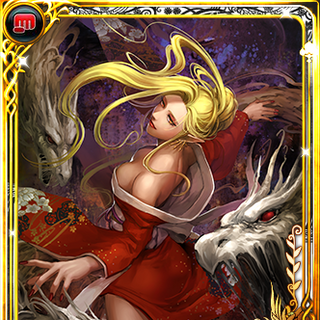 Card art of Byunei (Abyss Form) from Imperial SaGa