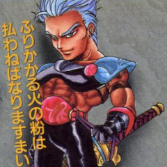 Noel's art from the Romancing SaGa 2 game guide