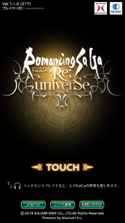 RSre Title Screen
