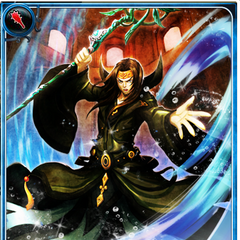 Artwork of Capricorn in Imperial SaGa.