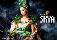 Skya - Aya Tabata (SaGa the Stage)