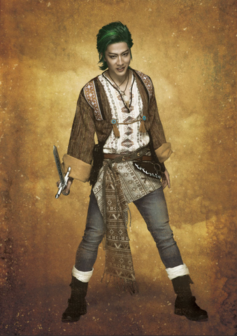 File:Julian Murase Fuminori (Romancing SaGa The Stage).png