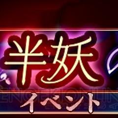 Banner.