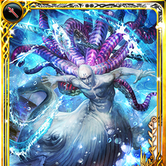 Card art of Subier from Imperial SaGa
