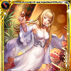 Card art of Monica for Valentine's day in Imperial SaGa