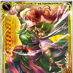 Artwork of Elen in Imperial SaGa.