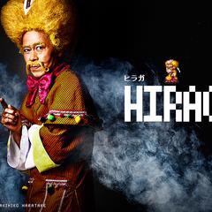 Hiraga (played by Akihiko Haratake)