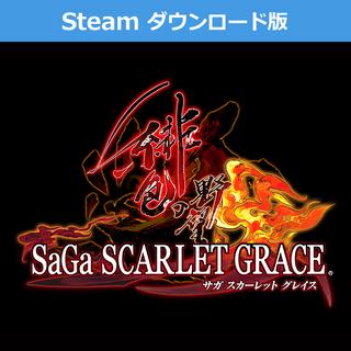 SaGa Scarlet Grace: Ambitions for Steam (JP).
