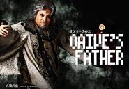 Orieve's Father - Naoya Ishibashi (SaGa the Stage)