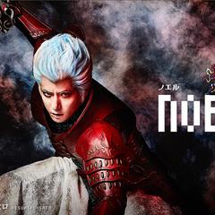 Noel (played by Atsuhiro Sato)