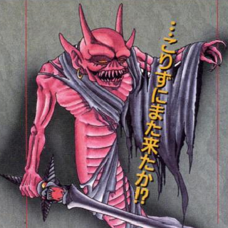 Kzinssie's art from the Romancing SaGa 2 game guide
