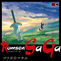 Romsen SaGa Volume 5 Cover