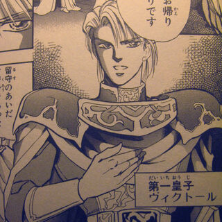 Victor as depicted in the Romancing SaGa 2 manga