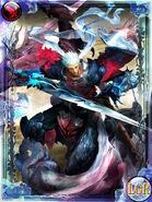 Noel 3 (Emperors SaGa)