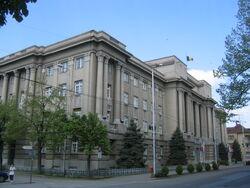 Palatul Administrativ Timisoara