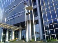Bucharest Chamber of Commerce