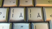 Romanian keyboard letters