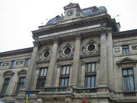 Bgiusca Banca Nationala a Romaniei