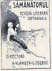 Samanatorul