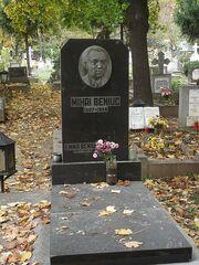450px-Mihai Beniuc