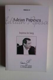 Adrianpopescu iesireainlarg