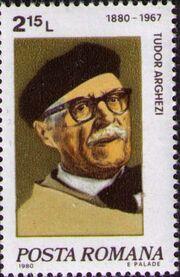 Stamp 1980 Tudor Arghezi