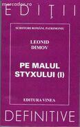Leoniddimov pemalulstixului2003