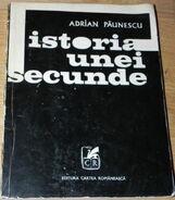 Adrianpaunescu istoriauneisecunde1971