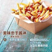 Gallery-1474921637-mcdonalds-china-loaded-italian-fries