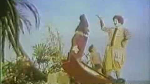 McDonald's Island Adventure Commercial 1978
