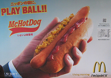 Hot Dog Franchise Uk