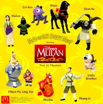 File:Mulan still.jpg