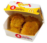 Chicken McNuggets/Gallery