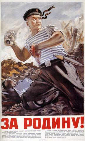 File:For the Motherland ! 1943.jpg