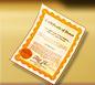 Explorer's Certificate
