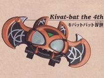 Kiva-ar-kivat4th
