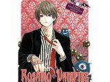 Rosario + Vampire II Volume 10