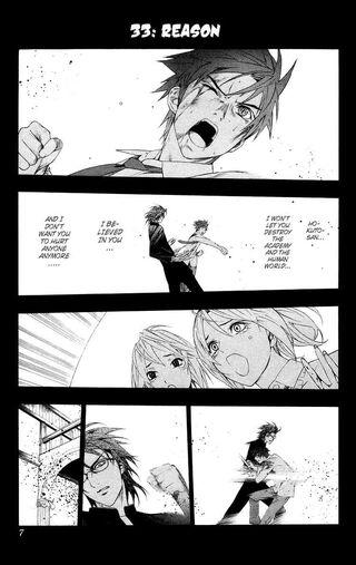 Rosario + Vampire Manga Chapter 033