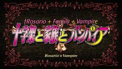 Rosario + Vampire Episode 26 Title Card