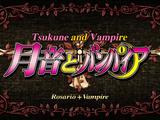 Rosario + Vampire Episode 13