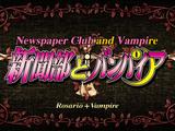 Rosario + Vampire Episode 06