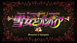 Rosario + Vampire Episode 7 Title Card