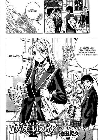 Rosario + Vampire II Manga Chapter 026