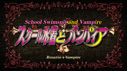Rosario + Vampire Episode 5 Title Card