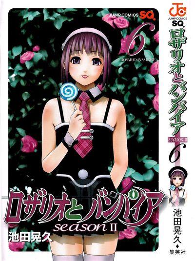 -animepaper.net-picture-standard-anime-rosario-vampire-season-ii-vol-6-169537-genuine-preview-2d7e777a