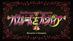 Rosario + Vampire Episode 20 Title Card