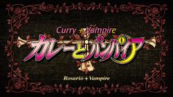 Rosario + Vampire Episode 18 Title Card