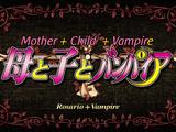 Rosario + Vampire Capu2 Episode 03