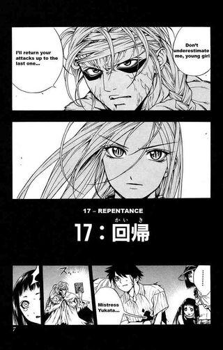 Rosario + Vampire Manga Chapter 017